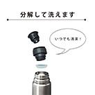 アトラス ステンレススリムボトル480ml(AKS-5004)分解して洗えるのでいつでも清潔