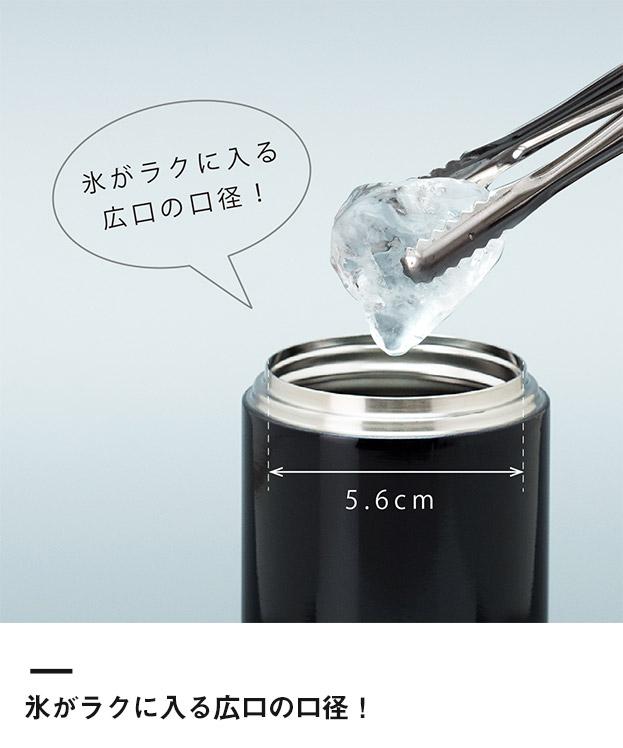 アトラス 軽量ステンレスマグボトル350mlライト(ALS-350)氷がラクに入る広口の口径!