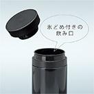 アトラス 軽量ステンレスマグボトル350mlライト(ALS-350)真空断熱二重構造