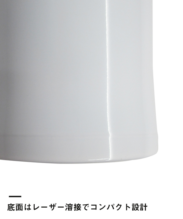 アトラス スクリューマグボトル320ml(AMSS-320)底面はレーザー溶接でコンパクト設計
