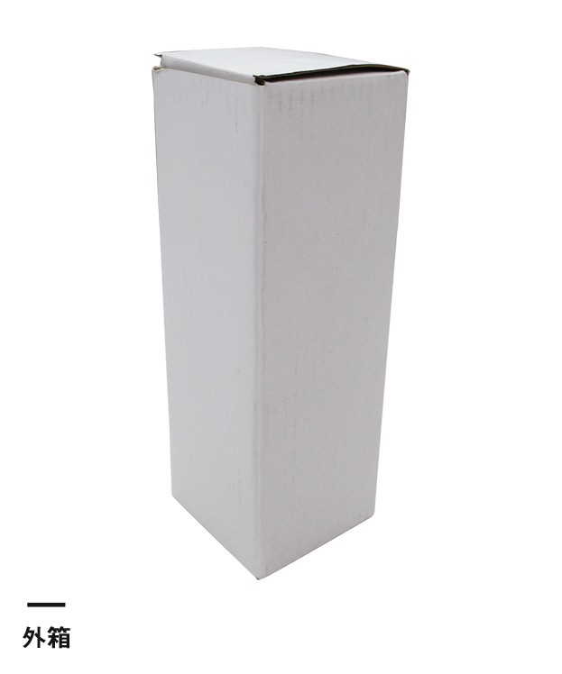 アトラス スクリューマグボトル320ml(AMSS-320)外箱