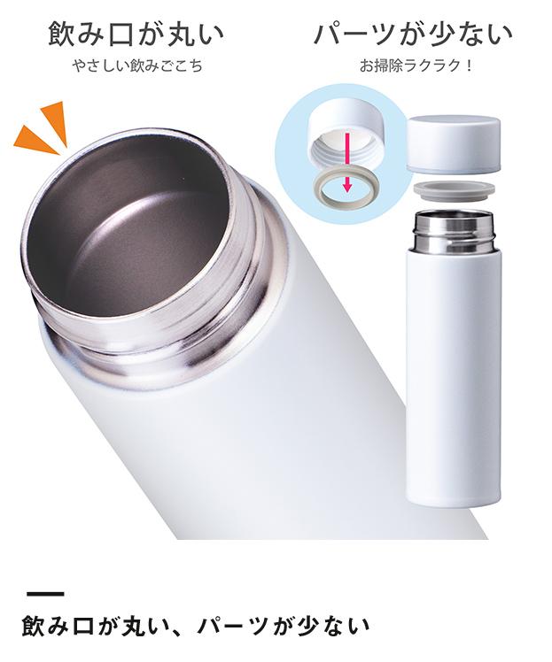 アトラス miniボトル 160ml(APB-160)飲み口が丸い、パーツが少ない