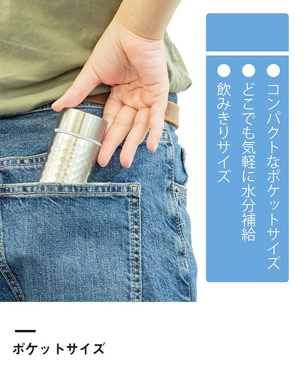 アトラス miniボトル 160ml(APB-160)ポケットサイズ