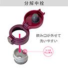 アトラス Airlist 超軽量ワンタッチボトル 365ml(AREW-350)飲み口が外せて洗いやすい