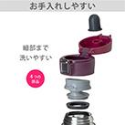 アトラス Airlist 超軽量ワンタッチボトル 365ml(AREW-350)シンプルなパーツで細部まで洗いやすい