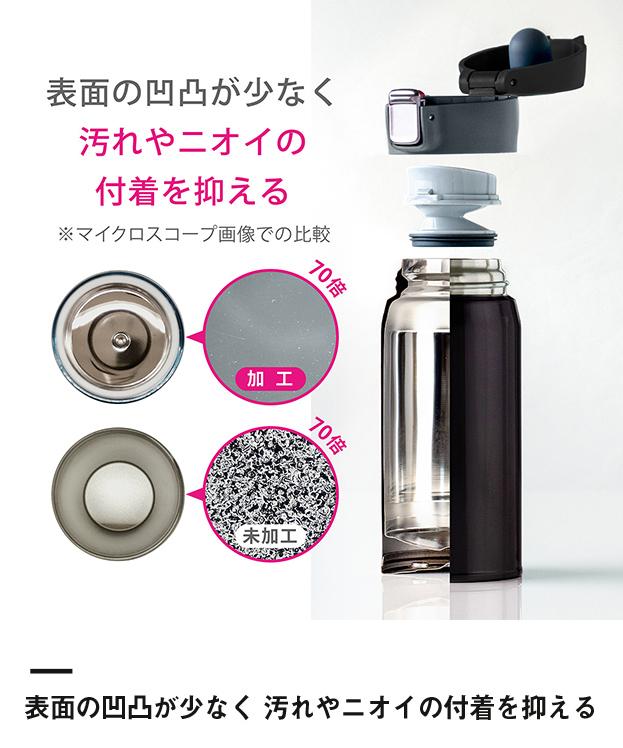 アトラス Airlist 超軽量ワンタッチボトル620ml (AREW-600)汚れやニオイの付着を抑えるクリーンミラー加工
