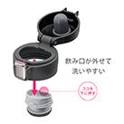 アトラス Airlist 超軽量ワンタッチボトル 800ml(AREW-800)飲み口が外せて洗いやすい