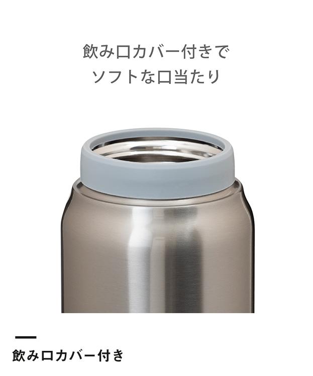 アトラス Airlist 超軽量フードポット 540ml(ARFP-540)飲み口カバー付きでソフトな口当たり