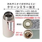 アトラス Airlist超軽量スクリューマグボトル350ml(ARS-350)汚れやニオイが付きにくいクリーンミラー加工