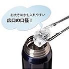 アトラス Airlist超軽量スクリューマグボトル480ml(ARS-500)大きめの氷も入れやすい広口の口径
