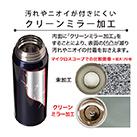 アトラス Airlist超軽量スクリューマグボトル480ml(ARS-500)汚れやニオイが付きにくいクリーンミラー加工