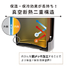 アトラス Airlist超軽量スクリューマグボトル480ml(ARS-500)内びん銅メッキ加工の真空断熱二重構造