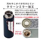 アトラス Airlist超軽量 スクリューボトル300ml(ARSS-300)汚れやニオイが付きにくいクリーンミラー加工