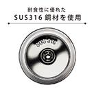 アトラス Airlist超軽量 スクリューボトル300ml(ARSS-300)内びんに耐食性に優れたSUS316鋼材を使用