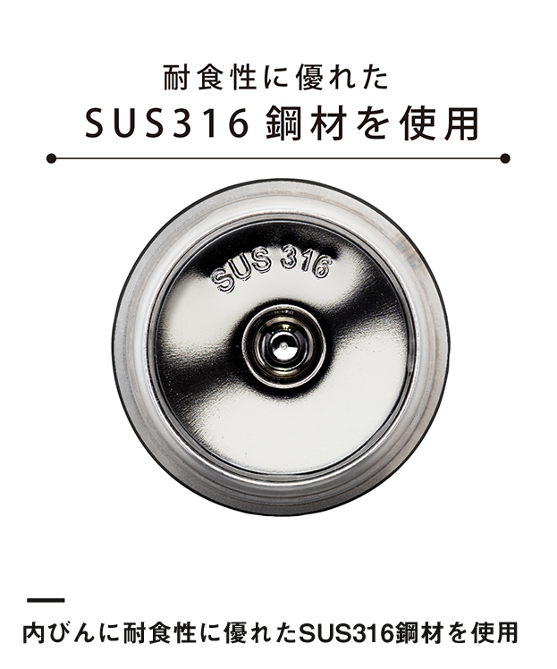 アトラス Airlist超軽量 スクリューボトル400ml(ARSS-400)内びんに耐食性に優れたSUS316鋼材を使用