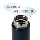 アトラス Airlist超軽量 スクリューボトル400ml(ARSS-400)口当たり優しい滑らかな飲み口