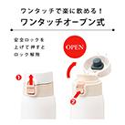 アトラス Airlist 超軽量ワンタッチボトル350ml(ARW-350)ワンタッチオープン式で開閉が簡単
