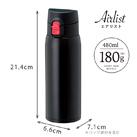 アトラス Airlist 超軽量ワンタッチボトル480ml(ARW-500)アイテムサイズ※ロック部分を含む