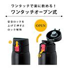 アトラス Airlist 超軽量ワンタッチボトル480ml(ARW-500)ワンタッチオープン式で開閉が簡単