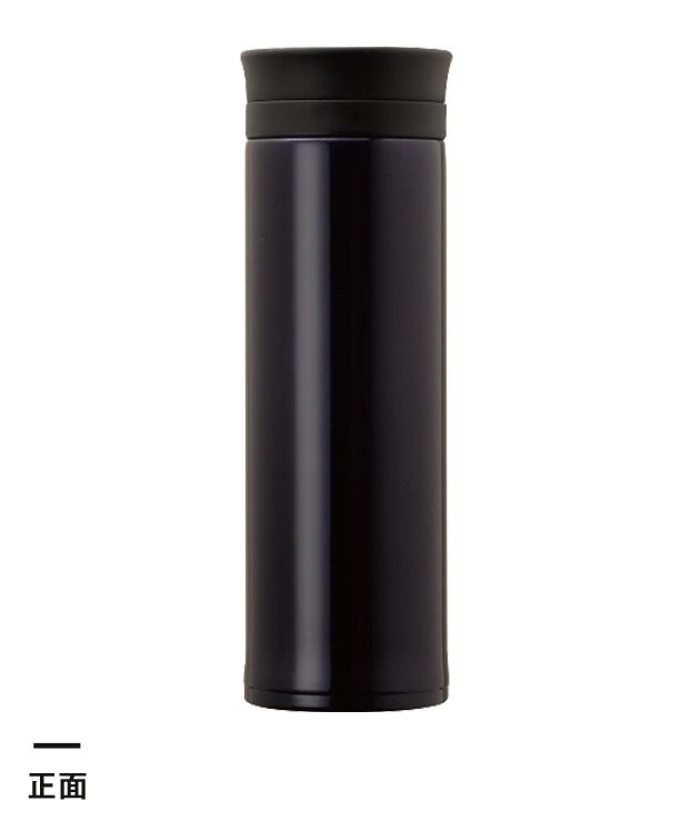 アトラス 軽量スクリューマグボトル350ml(AS-350)正面