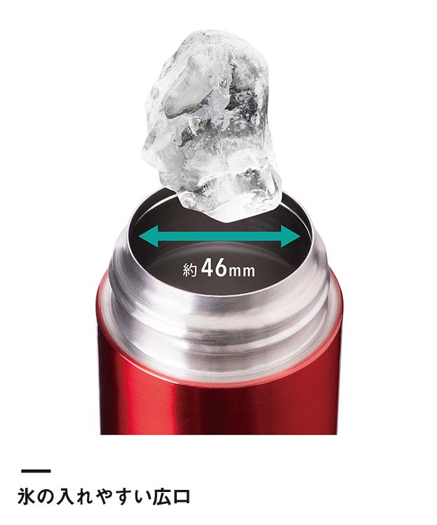 アトラス SWITCH マグボトル350ml(AS-351)氷の入れやすい広口