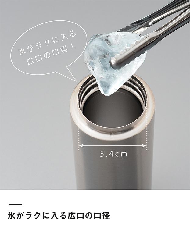 アトラス 軽量スクリューマグボトル500ml(AS-500)氷がラクに入る広口の口径