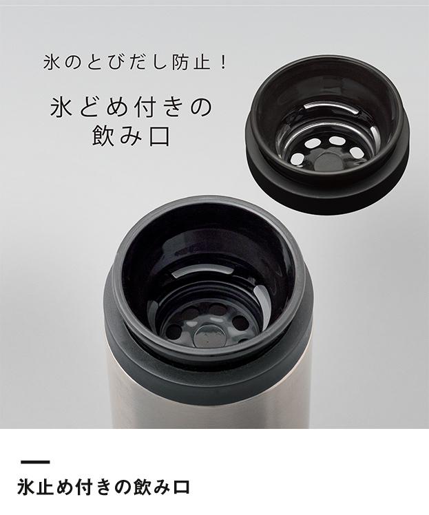 アトラス 軽量スクリューマグボトル500ml(AS-500)氷止め付きの飲み口