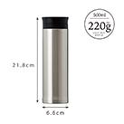 アトラス 軽量スクリューマグボトル500ml(AS-500)アイテムサイズ