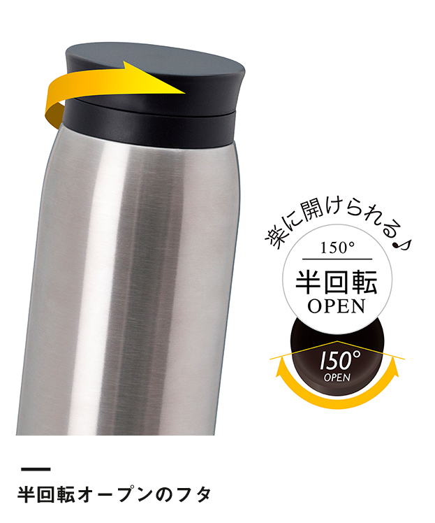 アトラス 軽量ステンレスマグボトル800ml(ASN-800)半回転オープンのフタ