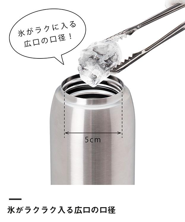 アトラス 軽量ステンレスマグボトル800ml(ASN-800)氷がラクラク入る広口の口径