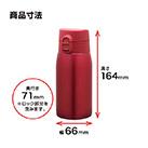 アトラス ステンレスワンタッチマグボトル350ml(ASW-350)サイズ