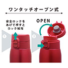 アトラス ステンレスワンタッチマグボトル350ml(ASW-350)ワンタッチオープン式