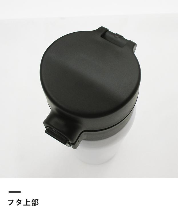 アトラス 軽量ワンタッチマグボトル500ml(ASW-500)フタ上部