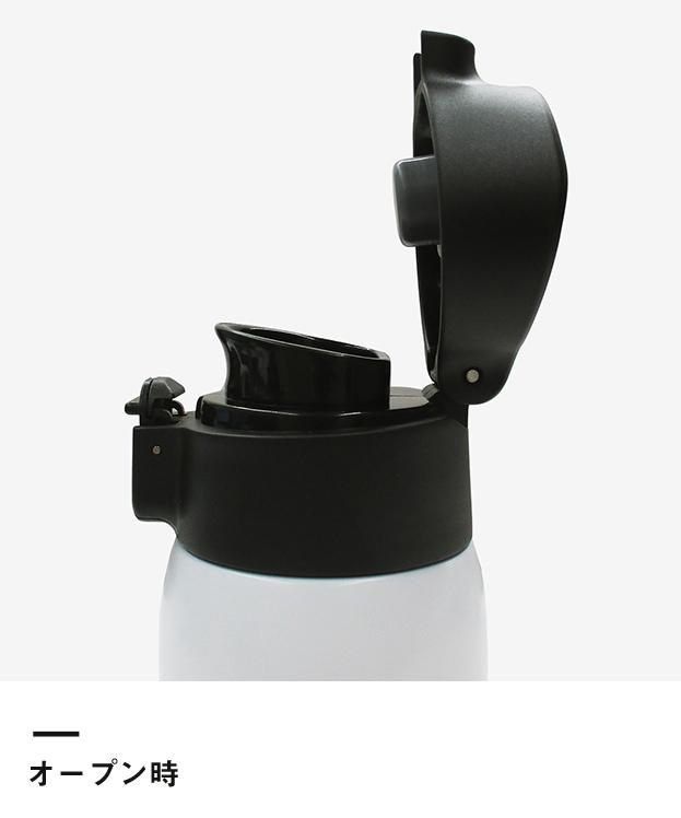 アトラス 軽量ワンタッチマグボトル500ml(ASW-500)オープン時