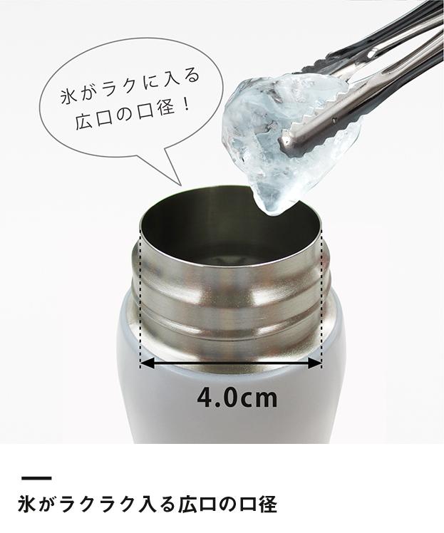 アトラス 軽量ワンタッチマグボトル500ml(ASW-500)氷がラクラク入る広口の口径