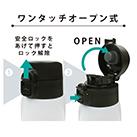 アトラス 軽量ワンタッチマグボトル500ml(ASW-500)ワンタッチオープン式で開閉が簡単