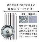 アトラス 超軽量ワンタッチボトル500ml(AUW-500)電解ミラー仕上げ!