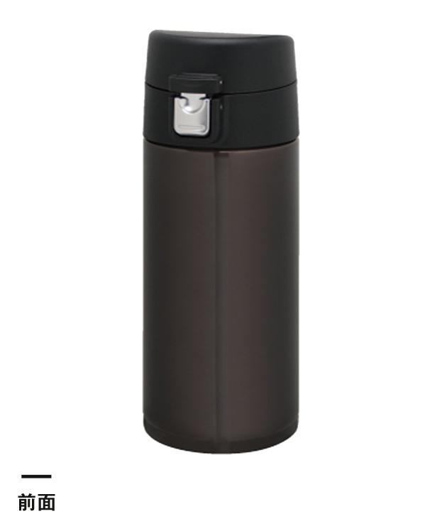 アトラス ワンタッチマグボトル350ml(AW-350)前面