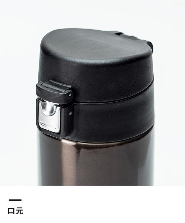アトラス ワンタッチマグボトル350ml(AW-350)口元