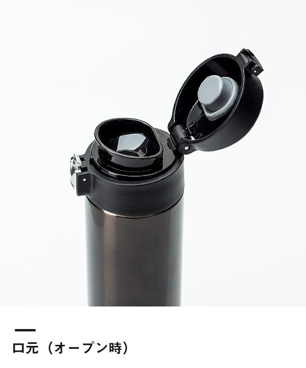 アトラス ワンタッチマグボトル350ml(AW-350)口元(オープン時)