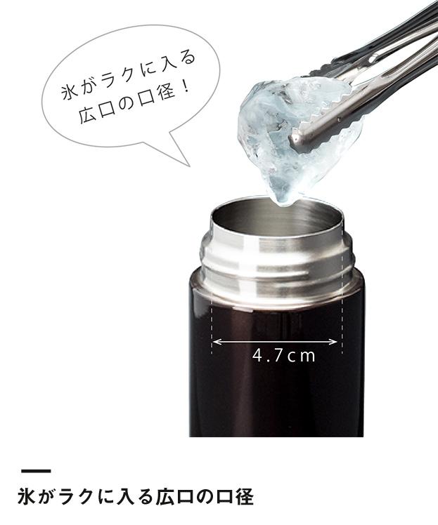 アトラス ワンタッチマグボトル350ml(AW-350)氷がラクに入る広口の口径