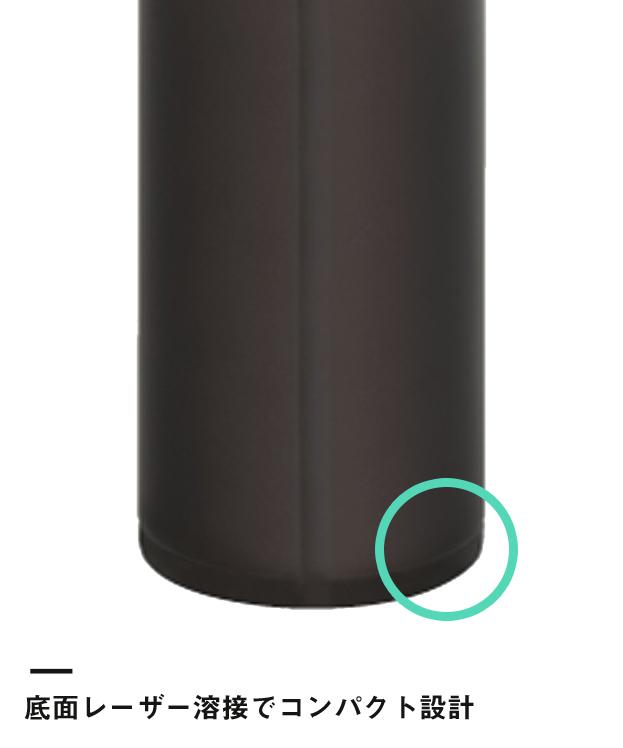 アトラス ワンタッチマグボトル350ml(AW-350)底面レーザー溶接でコンパクト設計