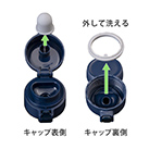 アトラス SWITCH ワンタッチボトル370ml(AW-351)細部まで洗いやすい