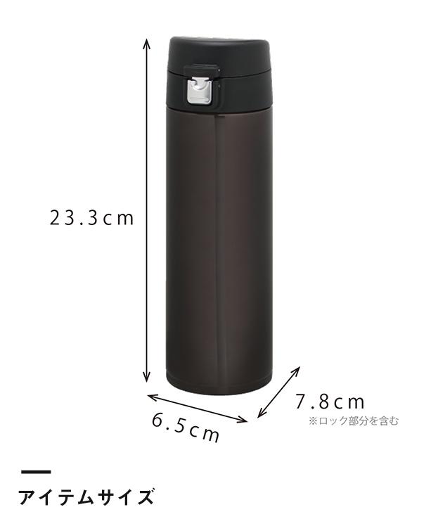 アトラス ワンタッチマグボトル500ml(AW-500)アイテムサイズ
