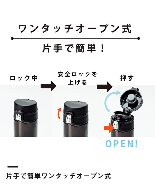 アトラス ワンタッチマグボトル500ml(AW-500)片手で簡単ワンタッチオープン式