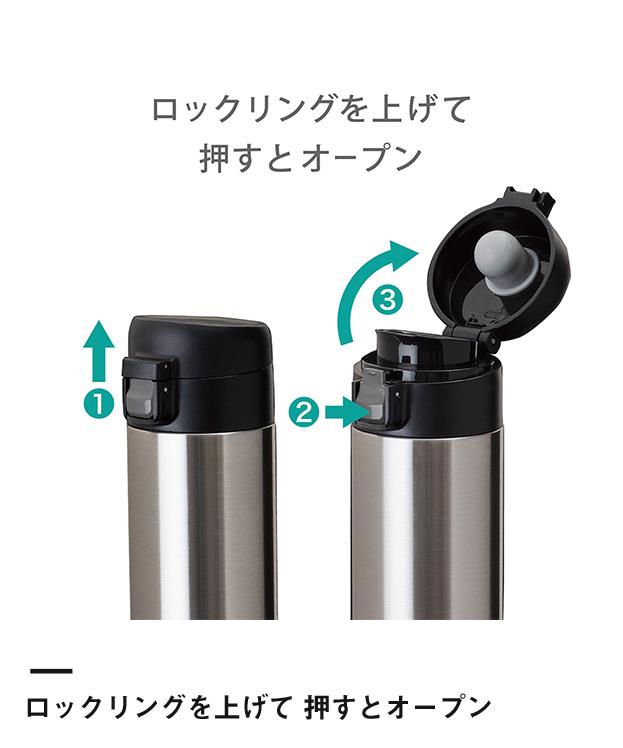 アトラス SWITCH ワンタッチボトル520ml(AW-501)ロックリングを上げて押すとオープン
