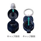 アトラス SWITCH ワンタッチボトル520ml(AW-501)細部まで洗いやすい
