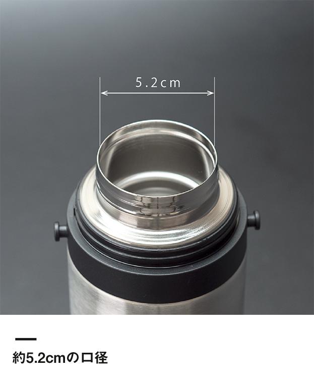 アトラス ステンレスボトル1000ml広口タイプ(AWB-1004)約5.2cmの口径