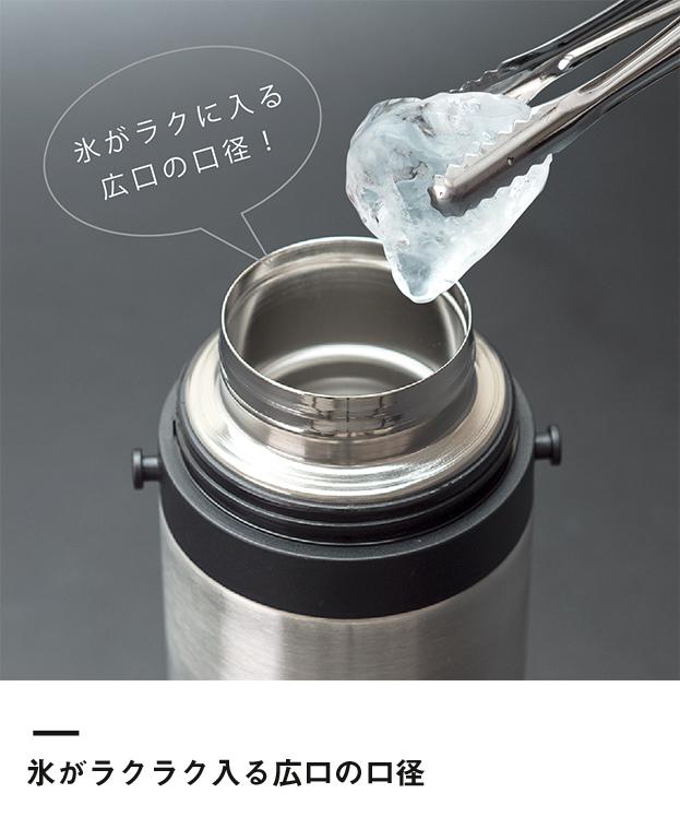 アトラス ステンレスボトル1000ml広口タイプ(AWB-1004)氷がラクラク入る広口の口径