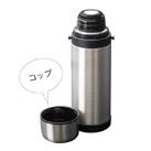 アトラス ステンレスボトル1000ml広口タイプ(AWB-1004)コップ付きボトル
